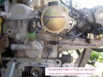 sals_engine_rear_112.jpg